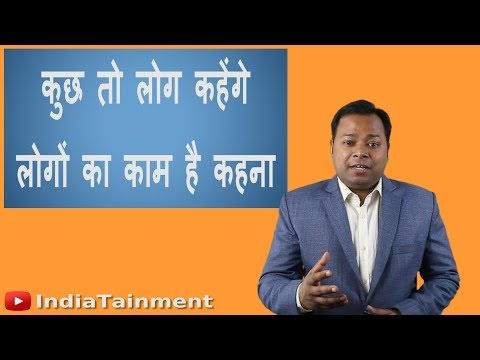 How to deal with Haters | Hindi Motivational video