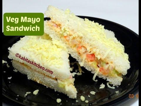 Veg Mayo Sandwich Recipe | Kids Lunchbox Recipe | veg mayonnaise sandwich | Sandwich| kabitaskitchen