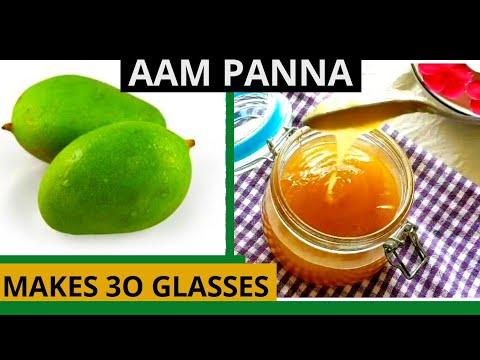 Aam Paana I How to Make Aam Panna I Aam Panna Recipe I Mango Panna