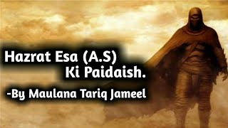 Hazrat Esa (A.S) ki Paidaish by Maulana Tariq Jameel | Birth of Esa(PBUH) | Maulana Tariq Jameel.