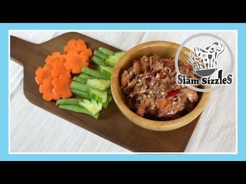 How To Make Nam Prik Goong Siap (Thai Spicy Shrimp Relish)