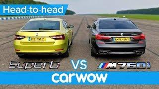 BMW M760Li vs Skoda Superb 280 DRAG RACE, OVERTAKE, BRAKE & LUXURY challenge | Expensive vs Cheap