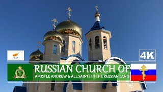 Russian Church | Apostle Andrew &  All Saints in the Russian Land