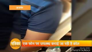 Sting operation in Ajmer on sex rackets