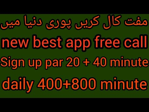 Free call new best app Sign Up par 20+40 minute and Urdu Hindi