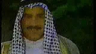 صابرين البنت العراقية 1989