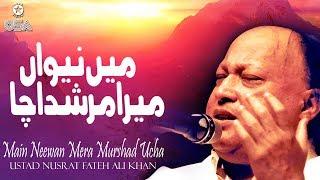 Main Neewan Mera Murshad Ucha | Ustad Nusrat Fateh Ali Khan | official version | OSA Islamic