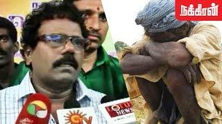 விவசாயிகளின் மரணத்தை மறைப்பதா ? Thangar Bachan questions about Farmers Death