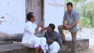 Thatteem Mutteem | Ep 230 -  Kamalasanan, the fortune teller! ! I Mazhavil Manorama