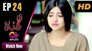 Gunnah - Episode 24 | Aplus Dramas | Sara Elahi, Shamoon Abbasi, Asad Malik | Pakistani Drama