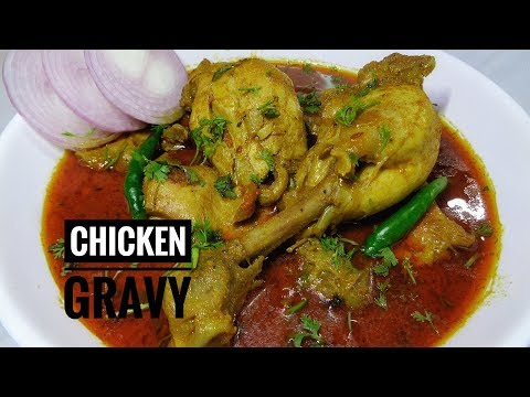 Chicken Masala Gravy Recipe For Jeera Rice By Ayesha's World In Urdu/Hindi.