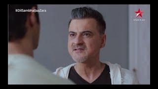 Dil Sambhal Jaa Zara | Rehan leaves the house