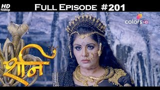 Shani - 14th August 2017 - शनि - Full Episode