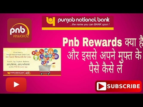 What is pnb Rewards, and how to use this, for free money. Online Tech