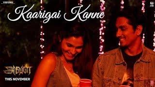 Kaarigai Kanne Video Song   Aval   Siddharth, Andrea Jeremiah, Atul Kulkarni