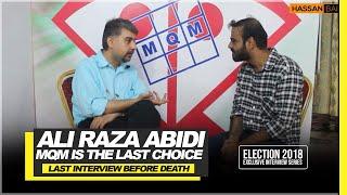 Former MNA Ali Raza Abidi Shot Dead In Karachi | Last Interview