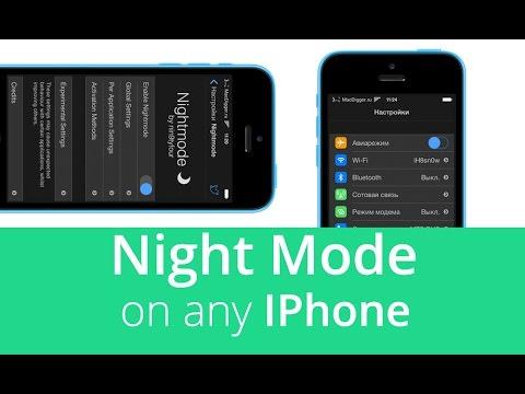 Night mode on iPhone 5 5c 5s 6 6 plus 6s 6s plus iOS 9 cydia