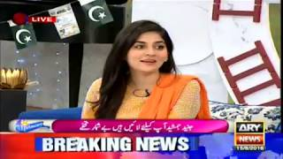 The Morning Show - Guest Junaid Jamshid- 15th August 2016