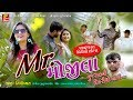 Download   Riddhi Vyas - Mr.mojila Ii ગુજરાતની દીકરીઓ ના ઈ...ii Full Video Song Ii Studio Rhythm MP3,3GP,MP4