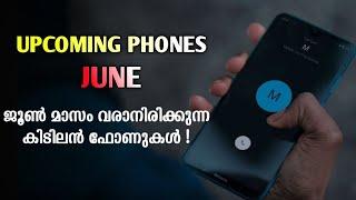 Upcoming Smartphones of June 2020   Malayalam   Upcoming mobiles June   Upcoming Phones 2020