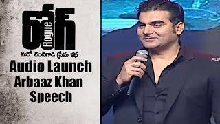 Arbaaz Khan Speech at Rogue Audio Launch