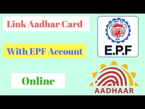 Link Aadhar Card With PF Account Online - UAN के साथ में अपने आधार कार्ड को कैसे लिंक करे