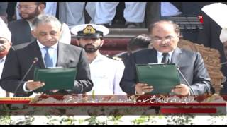 Oath Taking Ceremony of Chief Justice Sindh High Court