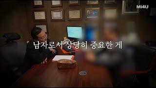 [남성의 정석_도서 인터뷰] 온전함을 되찾기 위한 안내서 (저자: 비뇨기과 전문의 박성훈) 발기부전