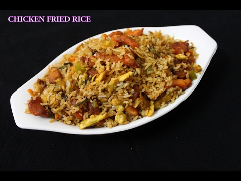 chicken fried rice restaurant style-how to make chicken fried rice-chinese fried rice