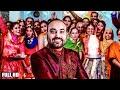 LOHRI SONG MANNI D Jugni Records Latest Punjabi Songs 2019 mp3