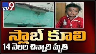 14-month-old dies after slab collapses on him in Secunderabad - TV9