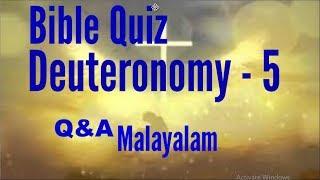 Logos Quiz 2018 Prabhashakan 7,8 chapters Malayalam Audio Clip - The