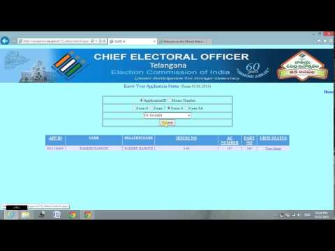 how to check voter id status(form 8) in telugu by list channel