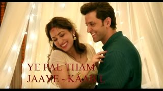 Pal tham jaaye | song | kaabil | Hrithik Roshan | Yami Gautam | Atif Aslam