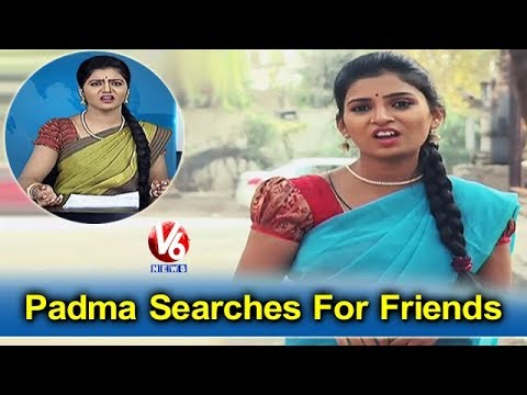 Padma Searches For Friends In Hyderabad, Remembers Village Life   Teenmaar News   V6 News