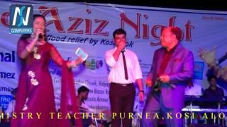 Jaane Do Jaane Do Mujhe Jaana Hai by Aziz & Rachna Mohammad Aziz Night Show Araria Bihar part 4 HD v