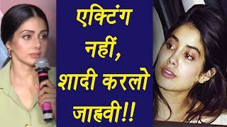 Sridevi wants Jhanvi Kapoor to get MARRIED   FilmiBeat