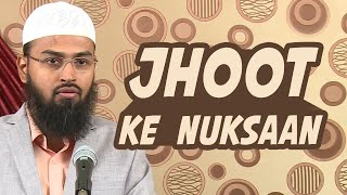 Jhoot Ke Nukhsaanat   ill Effects of Lie By Adv. Faiz Syed
