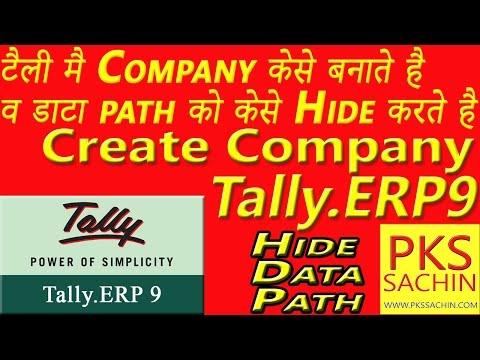 How to Create Company in Tally ERP 9 टैली मे Company कैसे बनाते है व डाटा path को कैसे Hide करते है