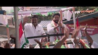 Ramaleela | Sada Kudayana Nethavu Video Song | Dileep | Arun Gopy | Mulakuppadam Films