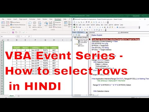 how to highlight rows using selection change VBA event Hindi- Video 735
