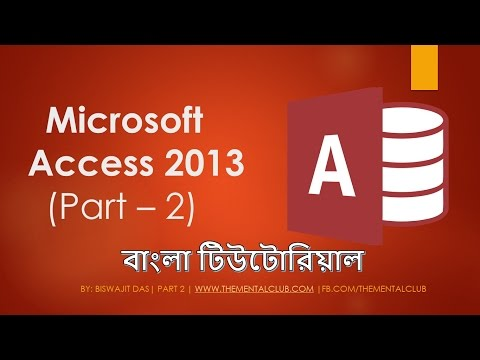 2. Microsoft Access 2013 Tutorial in Bengali (How to create table?)
