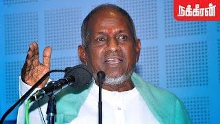 தலைவர் இல்லாத தமிழ்நாடு... Ilaiyaraja about TN politics | Kaviko Award Function