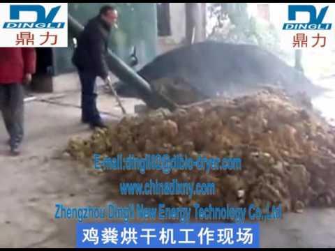 Manure dryer hot sale