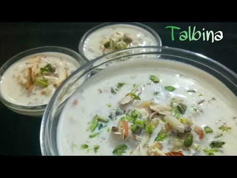 Talbina Recipe/ Delicious Remedy For Stress and Depression/Sehri and Iftaar special