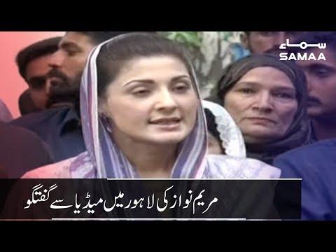 Xxx Mp4 Maryam Nawaz Media Talk At Lahore Samaa TV July 20 2019 3gp Sex