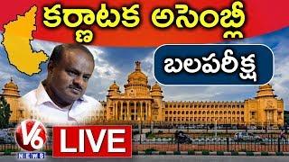 Download Karnataka Floor Test | CM Kumaraswamy Trust Vote LIVE | JDS Vs BJP | V6 News Video