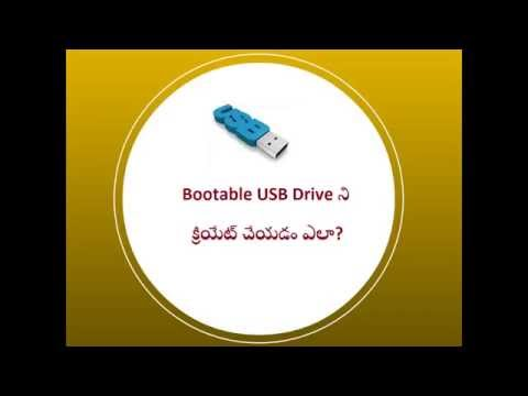 How To Create Bootable USB Flash Drive for Windows XP/7/8/8.1/10 (Telugu)