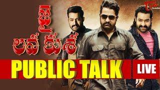 Jai Lava Kusa Public Talk Live | Hit or Flop ?