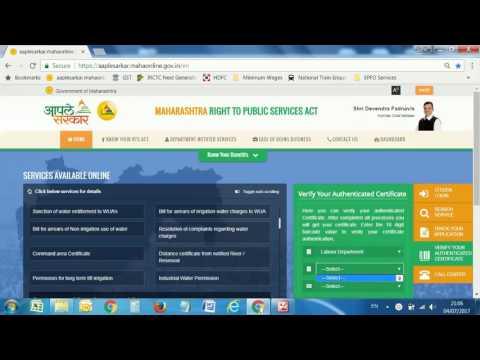 Verify Licenses & Certificates through Mahaonline portal